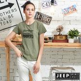 【JEEP】女裝吉普車轉印圖騰圓領短袖T恤-綠色