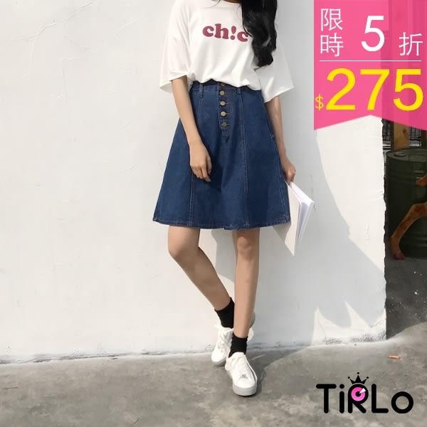 牛仔裙-Tirlo-俏皮五釦牛仔A字及膝裙-單一/SMLXL(現+追加預計5-7工作天出貨)