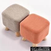 快速出貨 小凳子實木茶幾矮凳時尚創意成人穿鞋換鞋凳【2021新年鉅惠】