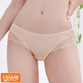 EASY SHOP-夢幻蕾絲-美臀不NG無痕蕾絲平口內褲-杏桃布丁