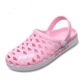 洞洞鞋女夏季潮搭韓版防滑包頭沙灘鞋涼鞋平底拖鞋