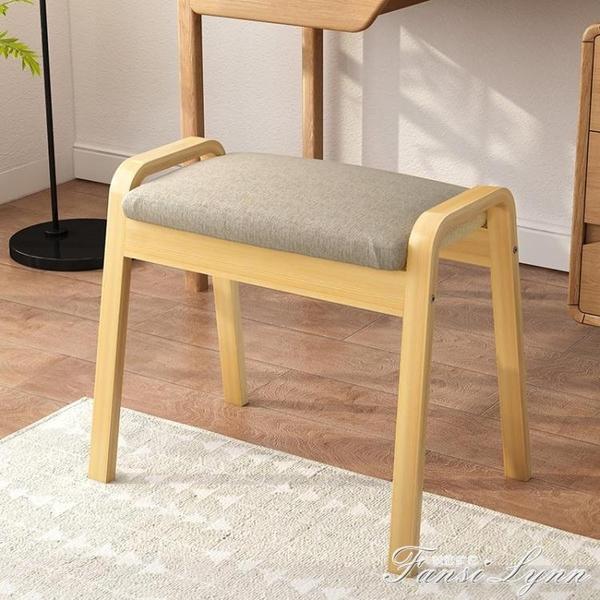 梳妝台凳子現代簡約化妝凳子臥室實木椅子臥室梳妝椅北歐家用板凳HM 中秋節全館免運