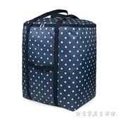 裝被子的袋子衣物棉被收納整理袋手提行李搬家打包袋超大號牛津布