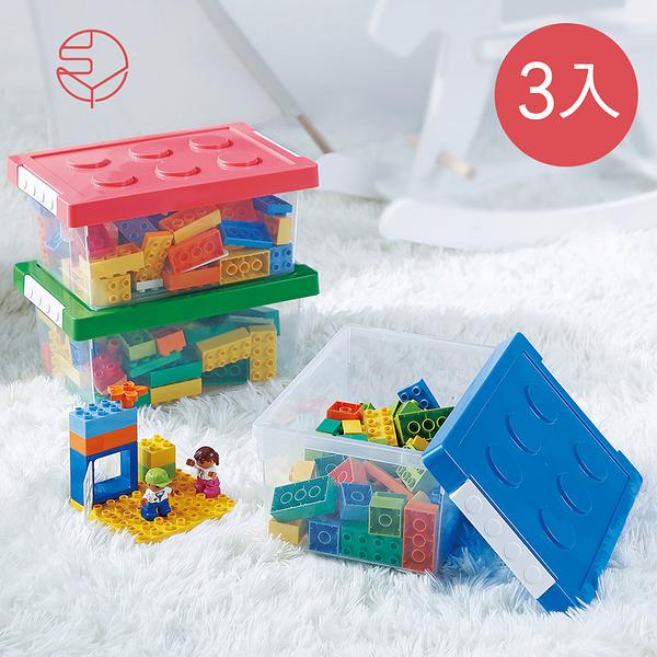 【日本霜山】樂高可疊式積木玩具收納盒-3入-4色選(兒童 儲物 玩具 整理 日式)