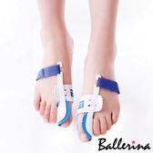 Ballerina-夜用拇指保護調整器(1對入)