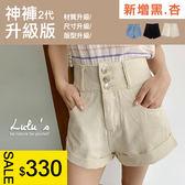 LULUS/新色/自訂款2代神褲-高腰牛仔短褲25-29-4色  【04190010】