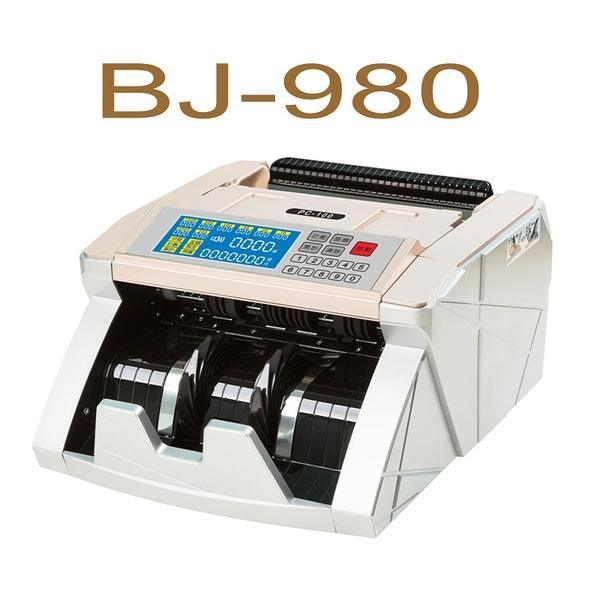 POWER CASH BJ-980(台幣) 頂級商務型點驗鈔機