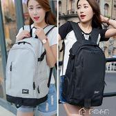雙肩包女韓版男時尚潮流校園背包大容量旅行休閒電腦高中生書包「多色小屋」