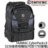 TAMRAC 達拉克 5258 後背相機包 (24期0利率 免運 國祥貿易公司貨) CyberPacks 系列 8 電腦包