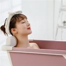 泡澡桶 泡澡桶大人可折疊加厚洗澡沐浴桶女家用塑料浴缸成人大號浴盆全身  降價兩天