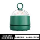 【愛瘋潮】SHEZI 充電式迷你彩虹吸塵器