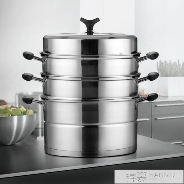 不銹鋼蒸鍋28cm復底蒸鍋加厚 蒸籠 蒸格燃氣電磁爐三層四層  母親節特惠 YTL