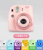 拍立得Fujifilm富士可愛相機mini9套餐含拍立得相紙女學生兒童11/7升級【99免運】
