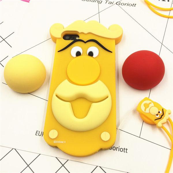 88柑仔店~大鼻子支架跳跳虎蘋果7手機殼iPhone6/7PLUS卡通硅膠軟殼保護套6s