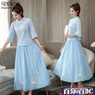 中大尺碼女裝 中國風兩件式洋裝2020夏...