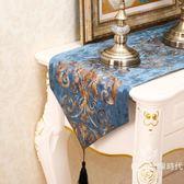 桌旗歐式時尚簡約現代奢華新古典桌旗西餐墊茶幾旗電視柜布巾美式北歐