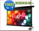 《名展影音》億立 Elite Screens 投影機專用106吋 TE106HW2-E24 頂級弧形張力電動幕