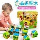 木質六面畫拼圖 寶寶幼兒童3D立體積木制...