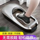 赫宇鞋套機家用全自動一次性鞋膜機新款機器智慧腳套器踩腳鞋模機 極有家