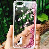 【00441】 [Apple iPhone 5 / 5S] 和風櫻花貓咪閃粉流沙背蓋 星星亮片 流沙 液體 貓咪 兔子 手機殼