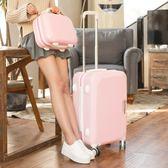 登機子母行李箱2件組 正韓小清新萬向輪旅行箱dj