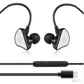 有線耳機 入耳式耳機 重低音跑步手機線控通用掛耳帶運動有線帶麥耳塞音樂