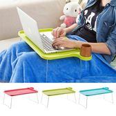 電腦桌摺疊桌電腦桌宿舍床上用懶人餐桌 學生簡易筆記本桌小桌子 igo 全館免運