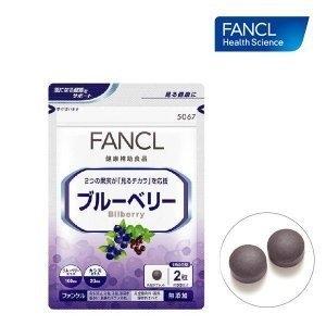 日本 【Fancl芳珂】藍莓錠 30天份 60顆-089511