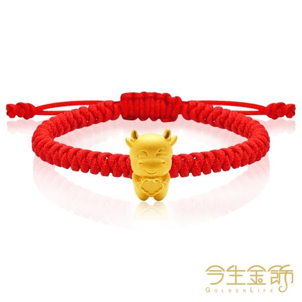 今生金飾 如意牛串珠 黃金彌月手繩