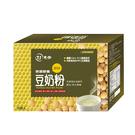 【東勝】香濃營養豆奶粉(原味) 10包/盒 豆漿粉 非基改黃豆