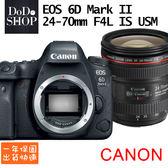 Canon EOS 6D Mark II+24-70mm F4L IS USM 單鏡組*(中文平輸)⇨限時下殺⇨