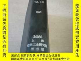 二手書博民逛書店FARM罕見CHEMICALS.Vol125.1962(農用化學