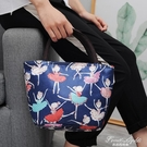 防水加厚牛津帆布飯盒袋手提便當包手提小布包帶飯手拎媽咪女包袋【果果新品】