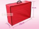 一定要幸福哦~~紅色行李箱----出租( 女方嫁妝壓箱)、結婚用品、婚俗用品