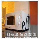 微波爐置物架壁掛式墻上烤箱打印機廚房神器調味料收納架子省空間 igo科炫數位旗艦店