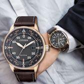 【公司貨5年延長保固】CITIZEN 獨特品味光動能時尚腕錶 BM7393-16H 熱賣中!