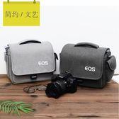 佳能相機包 單反單肩微單攝影EOS 750D70D80D200D800D6D5D2便攜M6 DF玫瑰