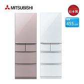 【含基本安裝+舊機回收】Mitsubishi 三菱 455公升 電冰箱 MR-BC46Z BC46Z 公司貨