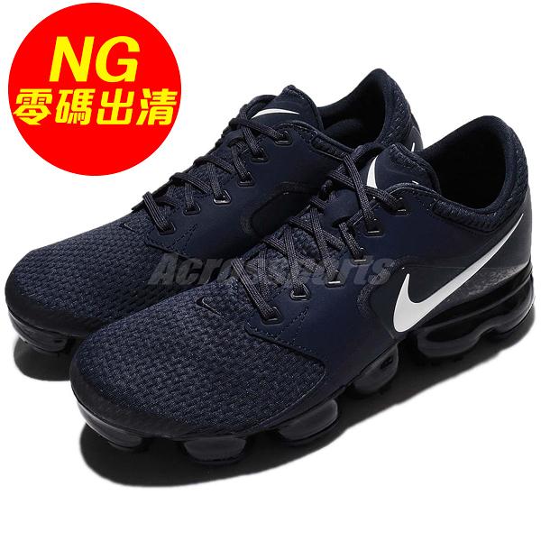【US8-NG出清】Nike Air Vapormax 鞋底些微使用痕跡 藍 深藍 白 大氣墊 舒適緩震 運動鞋 男鞋【PUMP306】