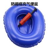 防褥瘡充氣便盆臥床老人護理接便器坐便器坐墊便盆雙重效加厚PVC