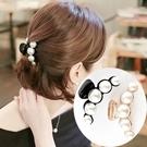 【NiNi Me】 韓系髮飾 氣質優雅大珍珠抓夾髮夾 髮夾 H9281