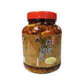 【東里家風】客家豆腐乳 (原味) 950g