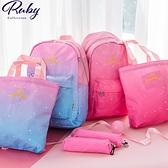 包包 星空漸層色後背包三件組-Ruby s 露比午茶