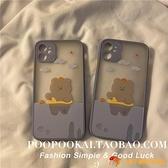IG韓版磨砂可愛游泳熊iphone11蘋果promax手機殼8plus軟7xr/se夜市量販【小獅子】