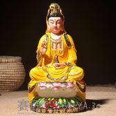 佛像觀音菩薩佛像擺件佛龕風水供奉