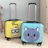 行李箱 可愛18寸兒童行李箱萬向輪拉桿箱迷你旅行箱16寸登機箱航空密碼箱 莎拉嘿幼