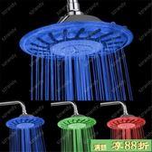 七彩蓮蓬頭 LED頂噴 溫控三色花灑感溫發光變色七彩8寸大花灑 節水
