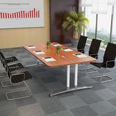 圓角長條電腦桌會議桌辦公桌組合大班台培訓洽談書桌長會客桌 xw 全館滿千88折