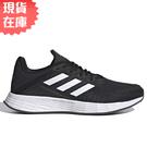 【現貨在庫】Adidas DURAMO SL 男鞋 慢跑 休閒 輕量 透氣 緩震 黑【運動世界】FV8786