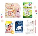 孕哺兒卵磷脂PS膠囊90粒+媽媽藻油DHA軟膠囊60粒 好禮優惠組